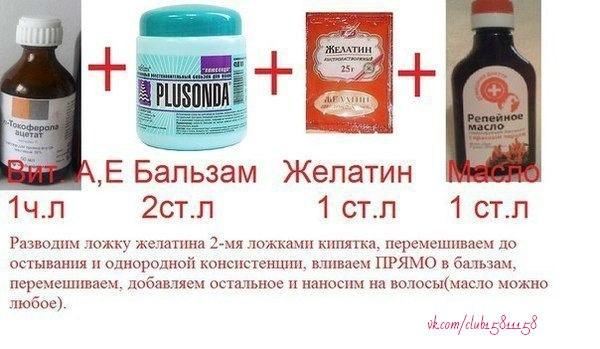 Какие косметические масла лучше для сухих волос