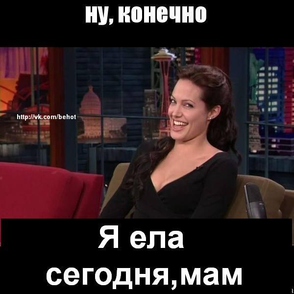 domashnie-ebli-russkih-v-zhopu