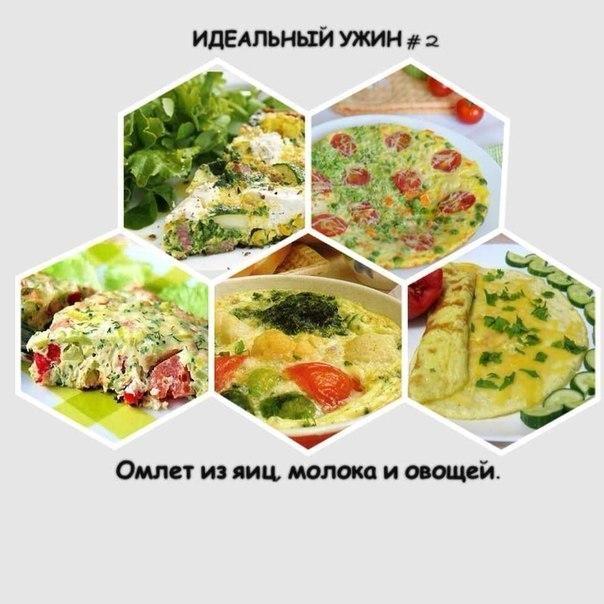Рецепт ужина на правильном питании