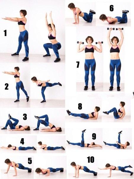 Упражнение для всей группы мышц в домашних условиях