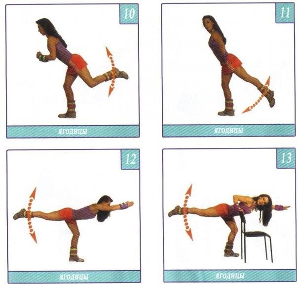 Эффективные упражнения для увеличения ягодиц в домашних условиях 129